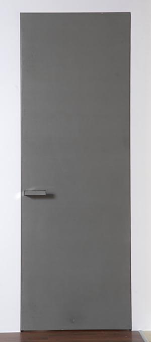drzwi zbetonu menu